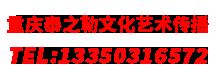 重庆影像制作综合服务公司
